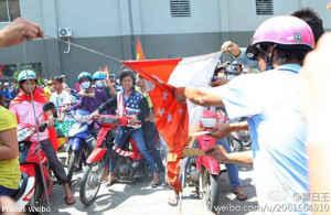 weibo_singaporeflag_vietnam_0